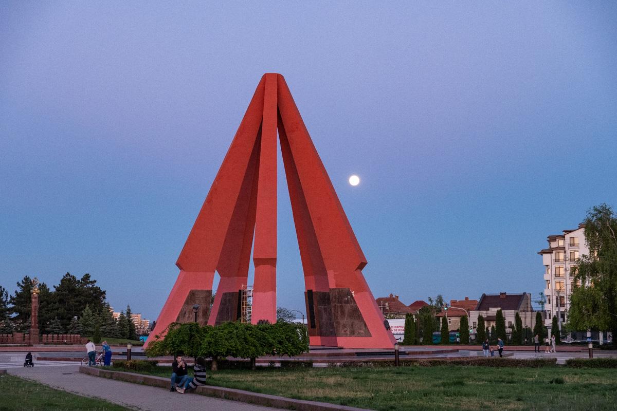 Memorial Complex – Eternity, Chișinău, Moldova – 2018